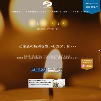 綾川葬祭の画像